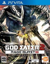 God Eater 2 jaquette