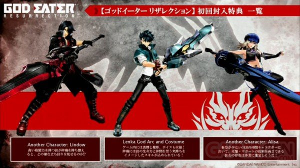 God Eater Resurrection bonus