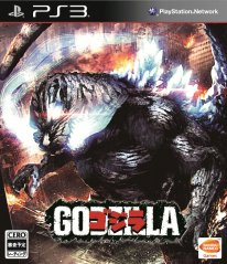 Godzilla images screenshots 1