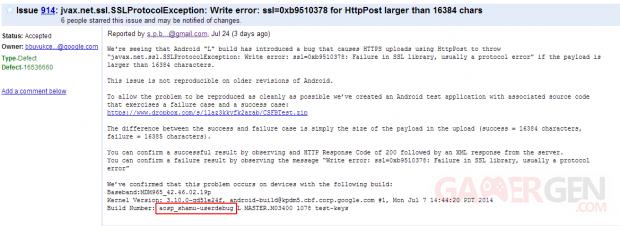 google code erreur shamu