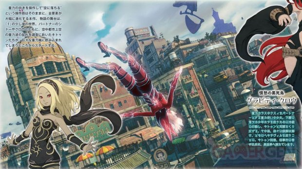 Gravity Rush 2 scan 001