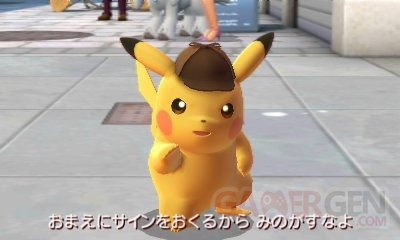 Great Detective Pikachu 29 01 2016 screenshot (43)