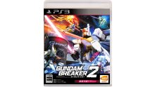 gundam-breakers-2-ps3-jaquette