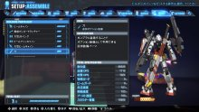 GundamBreaker3-24