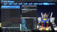 GundamBreaker3-26