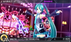 Hatsune Miku Project DIVA X image screenshot 1
