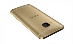 htc one m9 gold back 1