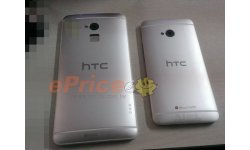 htc one max ePrice  (2)