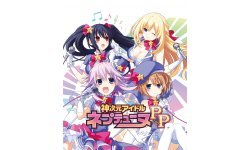 Hyperdimension Neptunia PP 24.10 (4)