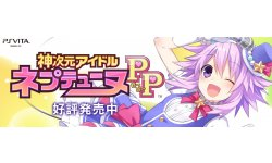 Hyperdimension Neptunia Re;Birth 27.09.2013.
