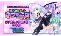 Hyperdimension Neptunia Re Birth 27.09.2013.