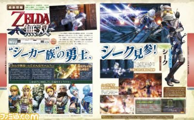 Hyrule Warriors 22 07 2014 scan
