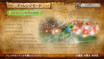 Hyrule Warriors patch 1.2.0 1