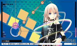 IA VT Colorful 22 01 2014 screenshot 6
