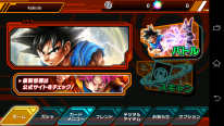ICcarddass Dragon Ball (2)