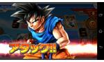 ICcarddass Dragon Ball : une bêta disponible, des détails et un aperçu de l'application sur mobile