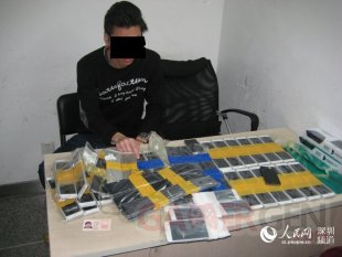 iPhone insolite chinois 94 smatphones (4)