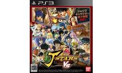 J Stars Victory Vs 17.12.2013 (3)