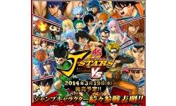 J Stars Victory VS 18.02.2014
