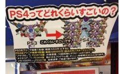 japon ps4 affiche dbz