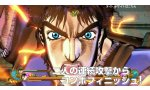 jojo bizarre adventure eyes of heaven une nouvelle videos attardant offensives