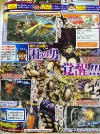 JoJo's Bizarre Adventure Eyes of Heaven 03 2015 scan