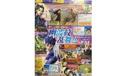 JoJo's Bizarre Adventure Eyes of Heaven 23 04 2015 scan