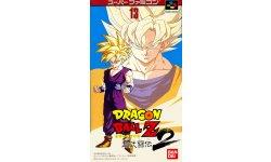 Jump Legend Biography Dragon Ball Z Super Butôden 2 1 18.10.2013.