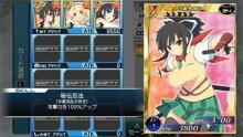 Kaku-San-Sei Million Arthur senran kagura shinovi versus 29.07.2013 (1)