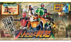 Kamen Rider Travelers Senki 06.09.2013.