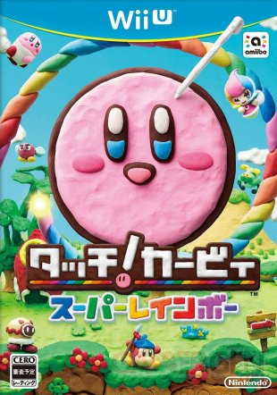 Kirby and the Rainbow Paintbrush jaquette japonaise