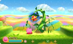Kirby Triple Deluxe 15 12 2013 screenshot 2