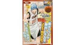 Kuroko\'s Basketball 24 07 2013 scan