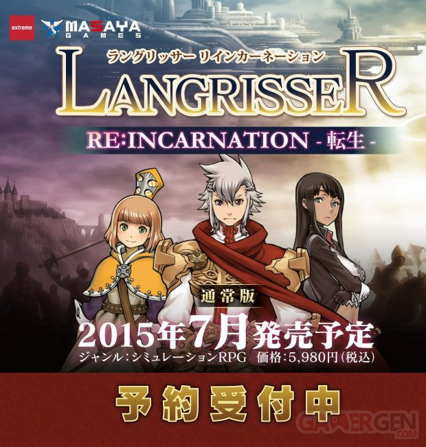 Langrisser 3DS Titled