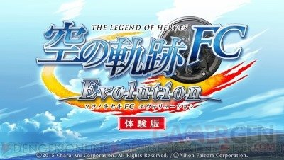 Legend of Heroes SC Evolution