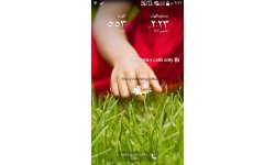 LG G3 Screenshot 1 1