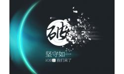 logo taig