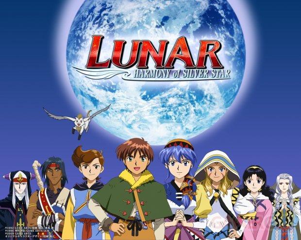 Lunar SSH