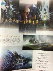 Mevius Final Fantasy 02