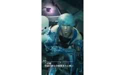 Mobius Final Fantasy 29 05 2015 screenshot 3
