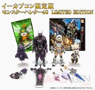 Monster Hunter 4G Ultimate 15 07 2014 édition limitée collector 1