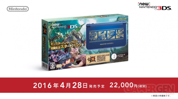 Monster Hunter X New Nintendo 3DS XL collector 4