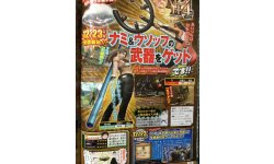Montser Hunter 4 One Piece Famitsu 18.12.2013.