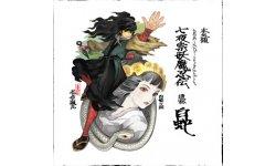 Muramasa Rebirth the tale of the seven night ghostly curse sreenshoot0004