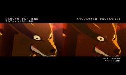 Naruto Shippuden Ultimate Ninja Storm 3   Full Burst 21.10.2013.