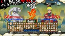 Naruto Shippuden Ultimate Ninja Storm 3 Full Burst screenshot 22102013 009