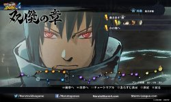 Naruto Shippuden Ultimate Ninja Storm 4 10 08 2015 screenshot Sasuke Story mode 1