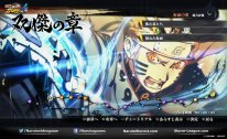 Naruto Shippuden Ultimate Ninja Storm 4 11 08 2015 screenshot Naruto Story mode 1