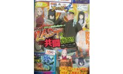 Naruto Shippuden Ultimate Ninja Storm 4 15.01.2015