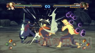 Naruto Shippuden Ultimate Ninja Storm 4 20 07 2015 screenshot 6